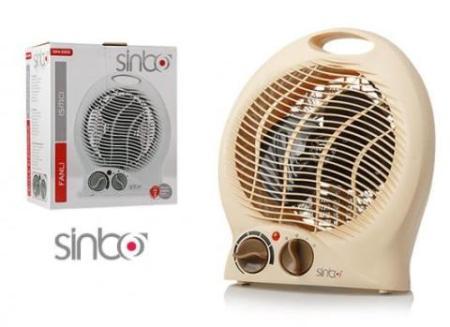 بخاری برقی  سینبو Sinbo | هایپرشاین