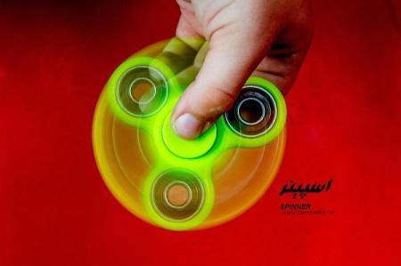 اسپینر فیجت ضد استرس spinner fidget در هایپرشاین hypershine