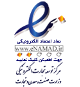 نماد اعتماد الکترونیکی 2ستاره