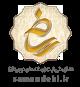 لوگوی طلایی نشان ملی ثبت(رسانه های دیجیتال)